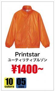 00046-UB-トップ