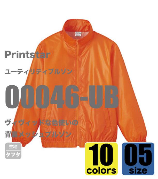 00046-UB