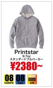 00184-NSH-トップ