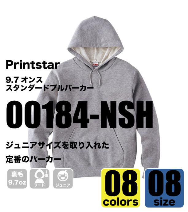 00184-NSH