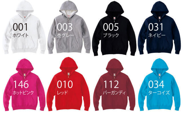 00185-NSZ カラバリ