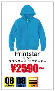 00185-NSZ-トップ
