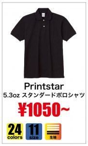 00223-SDP-トップ