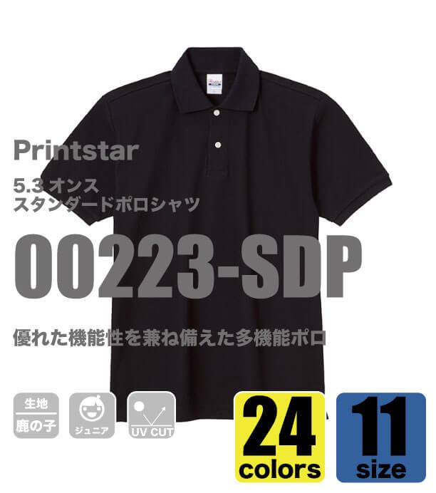 00223-SDP