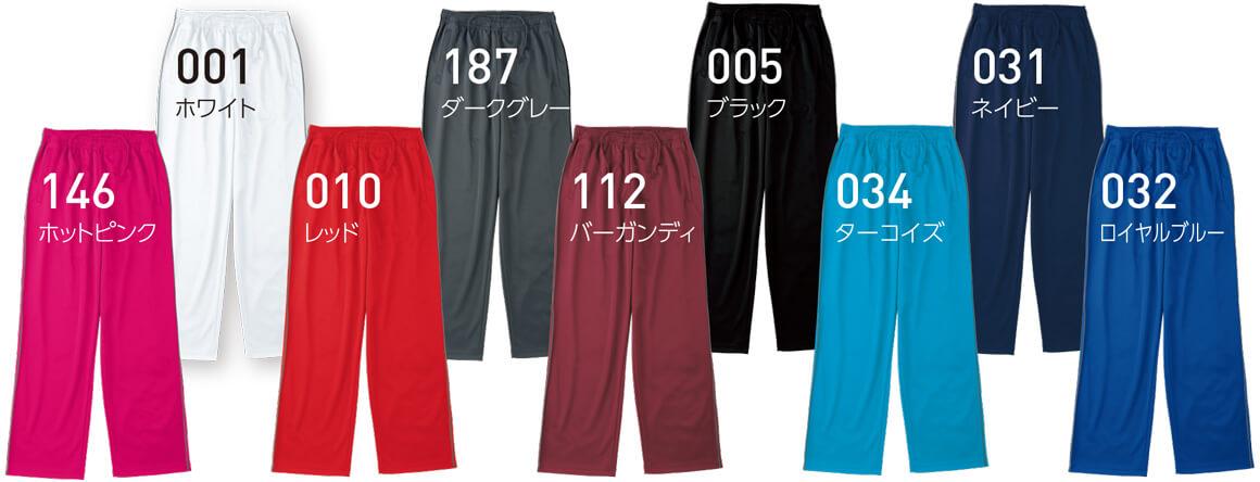 00333-JSP カラバリ