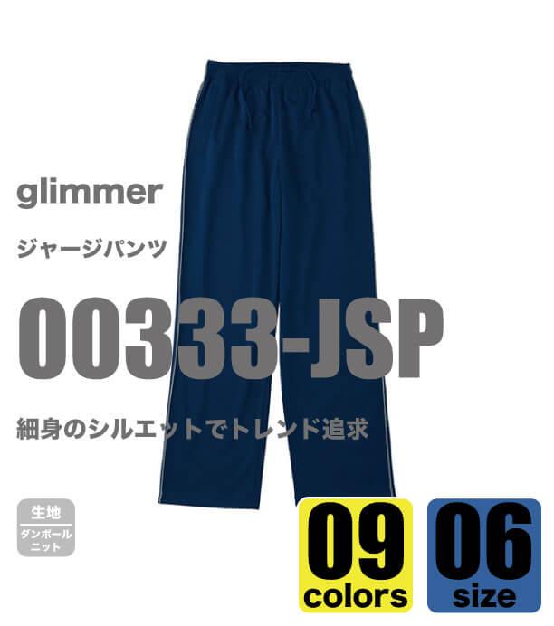 00333-JSP