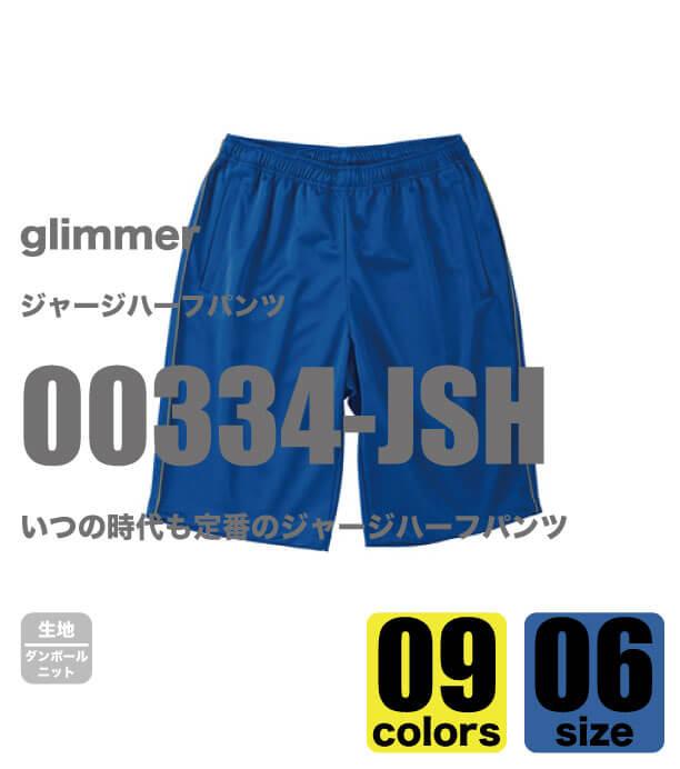 00334-JSH