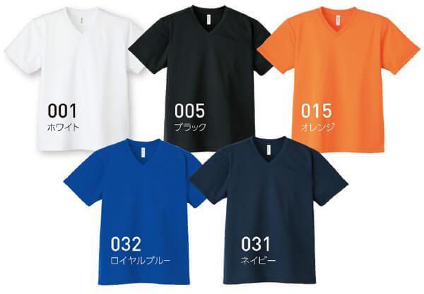 00337-AVT カラバリ