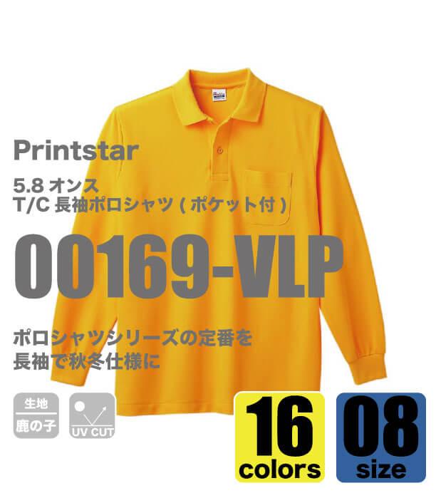00169-VLP