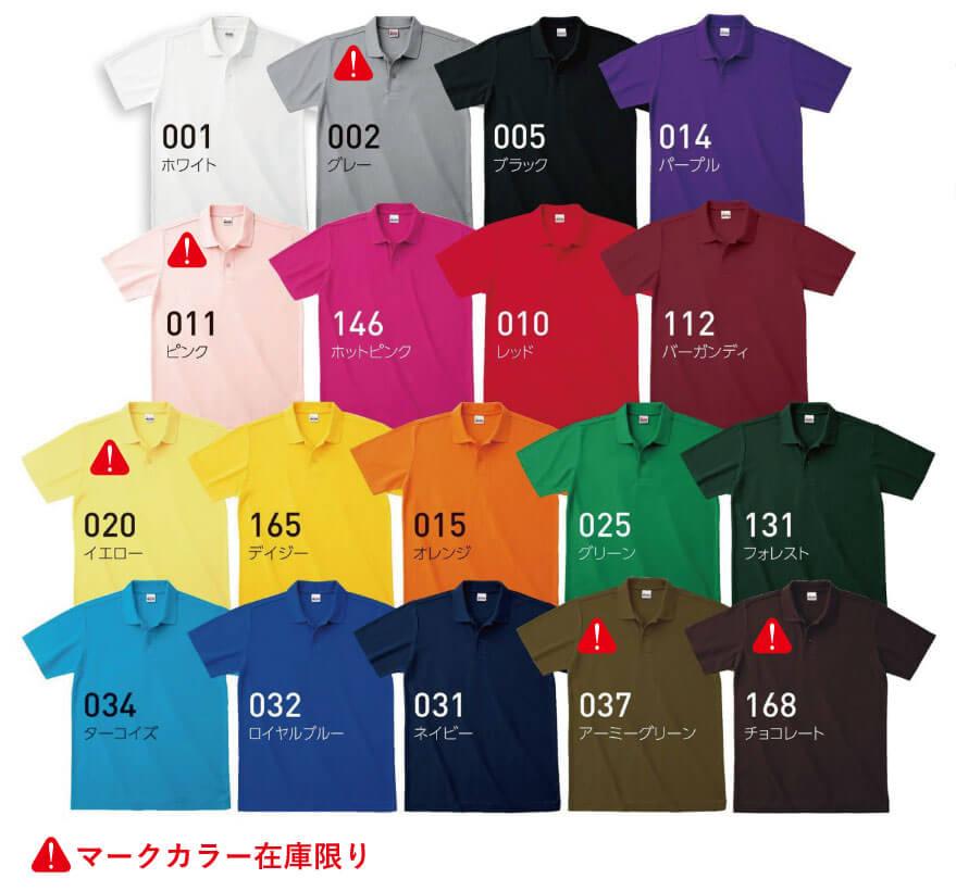 00193-CP-カラバリ
