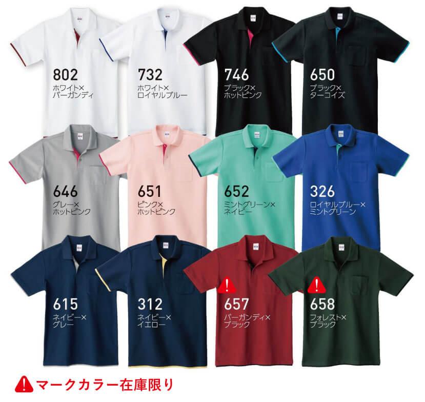 00195-BYP-カラバリ