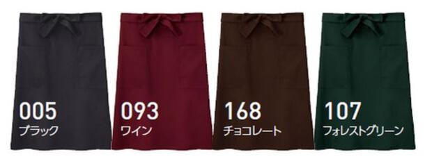 00876-MMA カラバリ