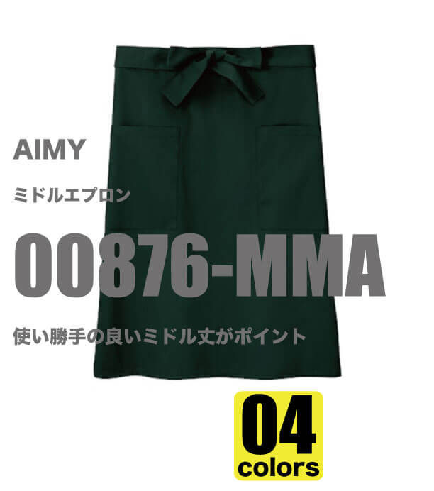 00876-MMA